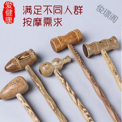 【蘇寧好貨】雞翅木按摩捶健身錘保健錘敲打錘子經絡錘紅木穴位錘按摩棒器實木
