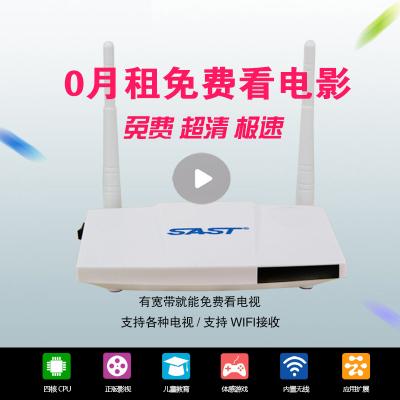 永久免费 8核安卓电视盒子 网络机顶盒无线全网通4K高清WiFi家用
