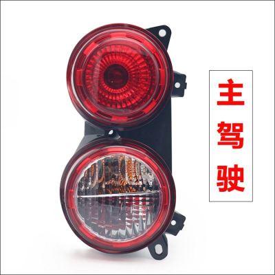 长城哈弗M2后尾灯总成倒车灯转向灯刹车灯罩尾灯罩配件 后尾灯-主驾驶-厂 后尾灯-主驾驶-原装品质
