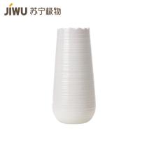 苏宁极物欧式缤纷陶瓷花瓶 115x115x245mm 白色