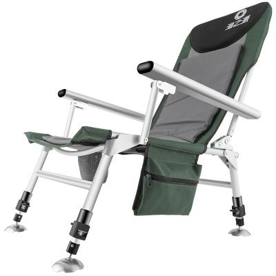 漁之源加厚釣椅折疊便攜釣魚椅子歐式椅多功能臺釣座椅全地形可躺可坐