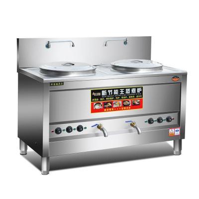 煮面爐商用電熱多功能雙頭燃氣煮面桶雙桶湯粉爐黃金蛋節能下面機