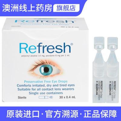澳洲新西蘭 Refresh眼藥水抗疲勞無防腐劑明目滴眼液30支防輻射干眼癥視力疲勞 *1盒