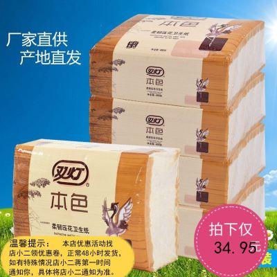 本色衛生紙5包家用家庭實惠裝超柔草紙400張柔韌壓花平板廁紙