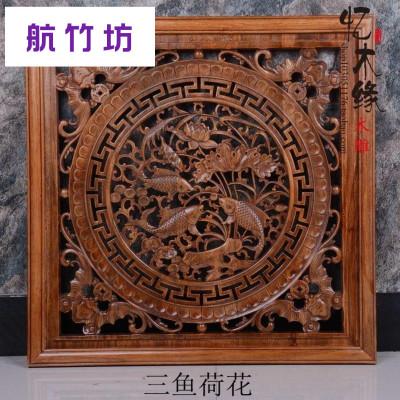 东阳木雕香樟木中式装修玄关壁挂件背景客厅壁饰方形挂屏 福字