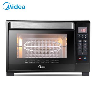 美的(Midea) T7-L325D智能菜单电烤箱家用多功能自动烘焙