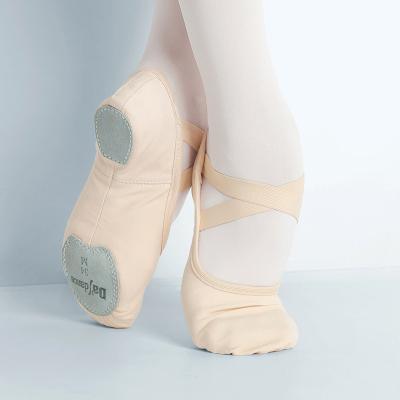 天天舞苑,Daydance舞蹈鞋女成人男軟底練功鞋古典舞瑜珈貓爪鞋兒童跳舞鞋彈力顯腳背
