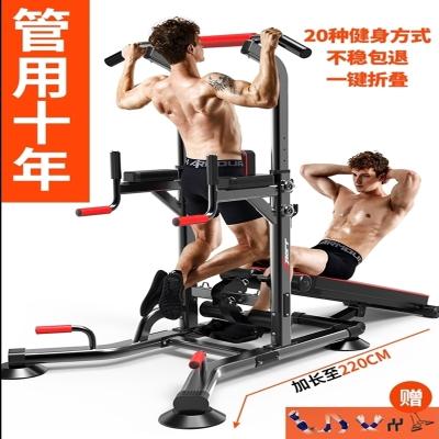 比納引體向上器雙杠家用室內單杠健身器材多功能運動鍛煉肌肉器材家庭兒童體育用品