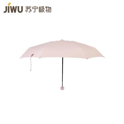 蘇寧極物 消光紗五折便攜遮陽傘防紫外線防曬晴雨五折傘