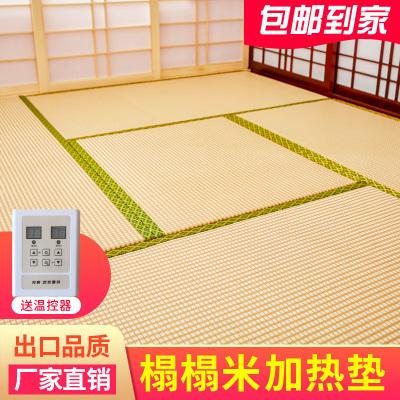 榻榻米地墊加熱 椰棕折疊定制床墊電加熱踏踏米墊子定做遙控器