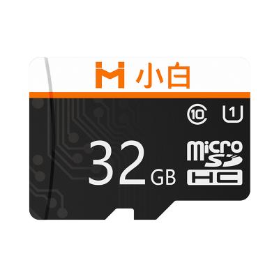 小白視頻監控存儲卡32GB