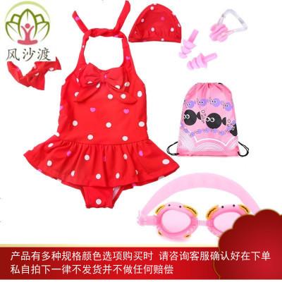 儿童泳衣女宝宝温泉中小童女孩连体爱心公主泳装婴幼儿送泳帽发带图片件数为展示