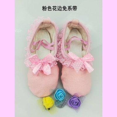 熱賣成人兒童女童冬季款舞蹈鞋加絨加厚加棉舞蹈鞋軟底鞋貓爪鞋練功鞋
