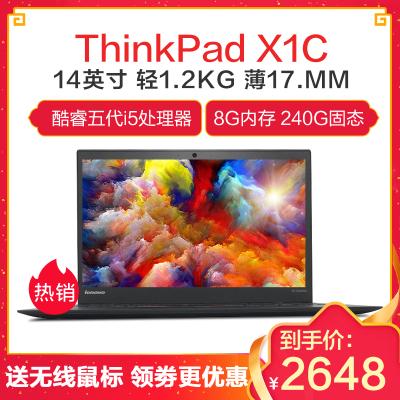 【二手9成新】联想ThinkPad X1 Carbon 14英寸 i5-5200u 8G 240G固态 笔记本电脑超级本