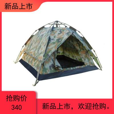 户外露营野外训练单人2双人3-4人双层防水单兵拉练07数码迷彩帐篷商品有多个颜色/尺码/规格,详情联系客服