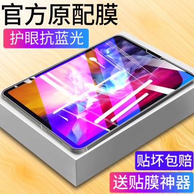 VMONN2020年新款ipad pro 11英寸鋼化膜12.9寸貼膜mini5/4屏幕膜蘋果平板全屏覆蓋保護膜防藍光護