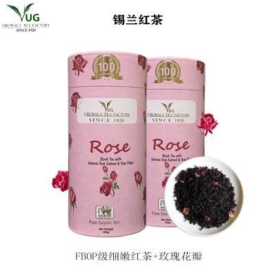 錫蘭紅茶 斯里蘭卡紅茶URUWALA TEA經典玫瑰紅茶 進口茶葉100g/罐人氣包裝