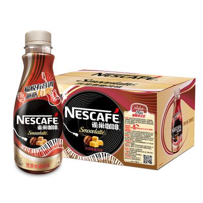 雀巢咖啡(Nescafe) 絲滑焦糖口味 即飲雀巢咖啡飲料 268ml*15瓶 整箱