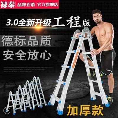 精品时尚家具 禄泰小巨人多功能工程直梯子折叠梯加厚室内铝合金升降3 6步梯子 低价疯抢 厂家直销