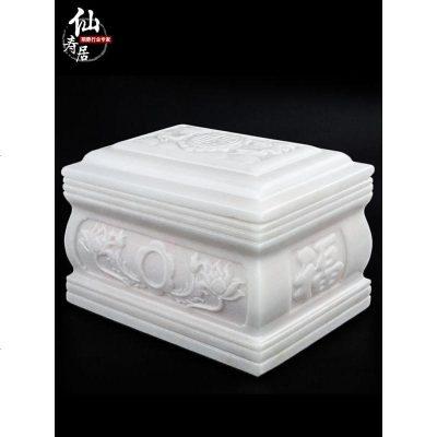 枳記家骨灰盒玉石水晶高檔漢白玉男用女款大理石棺材防潮盒壽盒辦理代捐
