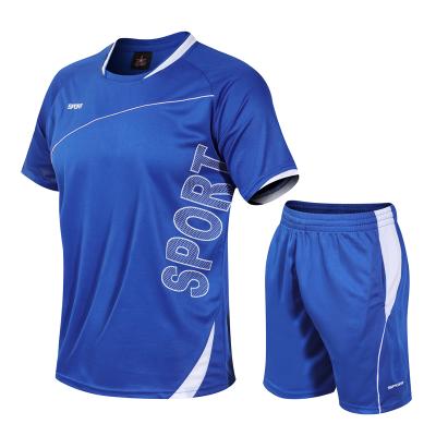 紳士空間2020夏季青少年休閑運動套裝男韓版寬松男士套裝籃球服運動服兩件套男MW.1701