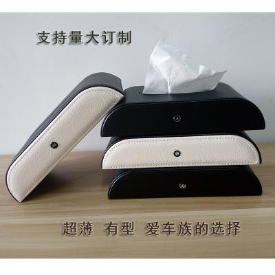 靜航(Static route)創意帶車標車載紙巾盒 汽車用品遮陽板車掛抽紙盒皮革車用紙抽盒