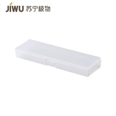 苏宁极物 单层磨砂笔盒文具盒 Small 1个