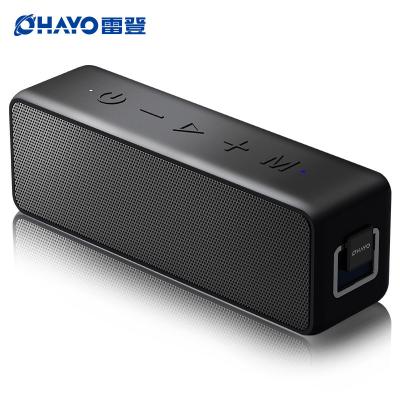 Ohayo雷登X11 藍牙音箱低音炮大音量無線3d環繞HIFI立體聲手機車載家用戶外防水迷你小型便攜式雙喇叭小音響黑色