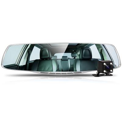 凌度(BLACKVIEW) 流媒體行車記錄儀帶電子狗一體機 零度汽車載前后雙錄360全景 銀色 官方標配