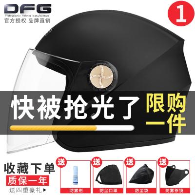 澳派DFG电瓶电动摩托车头盔男女士四季半奎盗式头灰盔冬季防雾安全帽