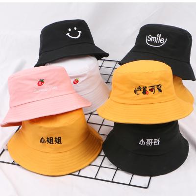 熱賣漁夫帽女適合短女童防曬帽子時尚女孩12歲帽子黑色女韓