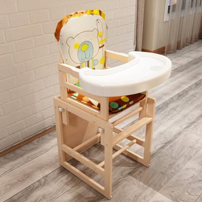 Amyoung实木儿童餐椅木质儿童座椅多功能宝宝椅带餐盘 有安全带 可组合 便携式婴儿餐椅儿童餐桌椅木质
