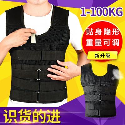 负重背心跑步铅块钢板隐形超薄男女训练衣闪电客负重设备1-80kg