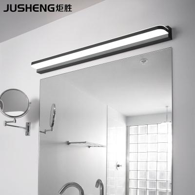 炬勝 免打孔led鏡前燈衛生間鏡柜燈浴室梳妝臺化妝燈北歐黑白簡約現代鏡子燈