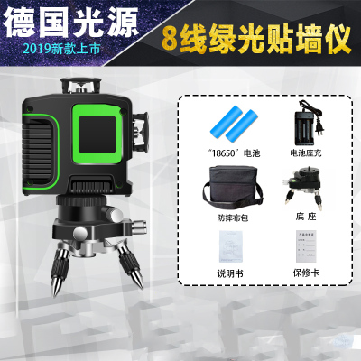 博佧光电12线水平仪绿光自动强光高精度激光贴墙仪墙地一体机室外红外线