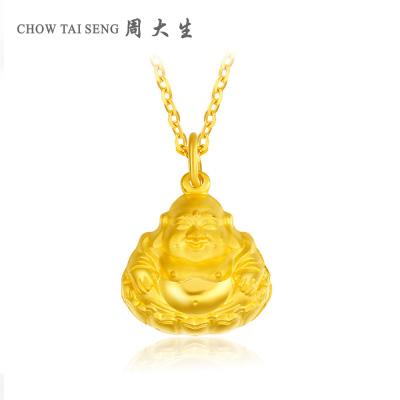 周大生黃金吊墜足金開心彌勒佛吊墜祈福求安金女款送媽媽黃金飾品 女士珠寶首飾