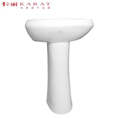科勒旗下品牌KARAT卡丽卫浴陶瓷立柱盆落地式洗脸盆一体洗手池面盆洗手盆 12617T-M1-WK