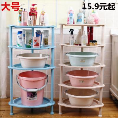 佳家達(JIAJIADA) 浴室多層塑料整理置物架客廳廚房收納架儲物架浴室化妝品收納架