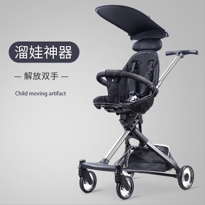 呵寶(HOPE)溜娃神器輕便可折疊嬰兒手推車四輪雙向高景觀兒童bb遛娃車