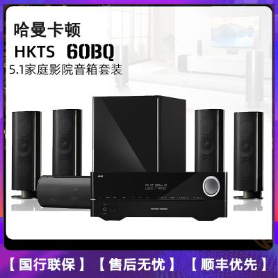 哈曼卡頓 HKTS 60BQ+哈曼卡頓AVR 161S套裝音響5.1聲道4K藍牙家庭影院3D音箱