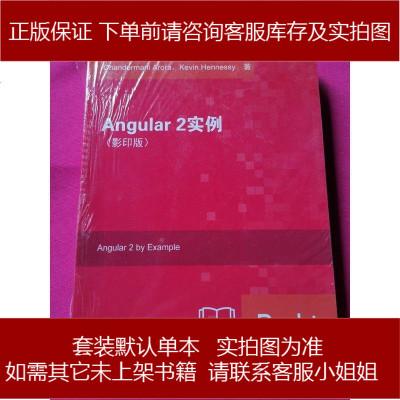 Angular实例(影印版 英文版) 9787564173593