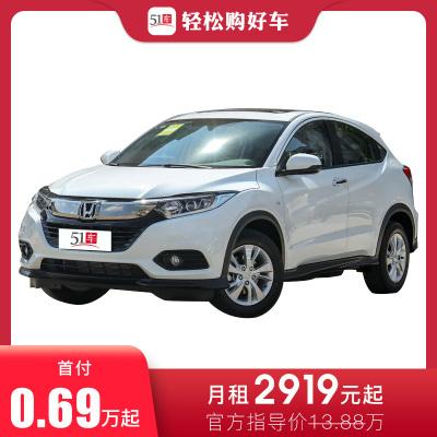 定金 【51车】本田缤智1.5 CVT 先锋版 低月供金融分期购车汽车整车紧凑型SUV新车 白色
