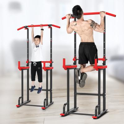 單雙杠家用室內引體向上器閃電客雙杠多功能健身器材體育用品兒童增高