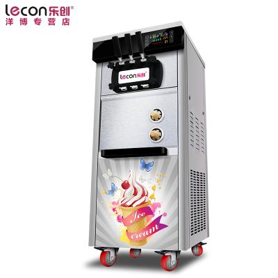 lecon/樂創洋博 立式冰淇淋機商用 雪糕圣代機甜筒 冰激凌機冰激淋機 全自動不銹鋼 落地式不銹鋼觸控屏款