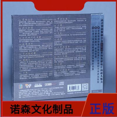 樂升唱片 鋼琴演奏曲 愛的紀念 車載碟機 AQCD 1CD