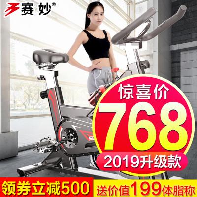 赛妙SAIMIAO动感单车健身车2019年款家用静音直立式刹车片自行车室内健身运动器材