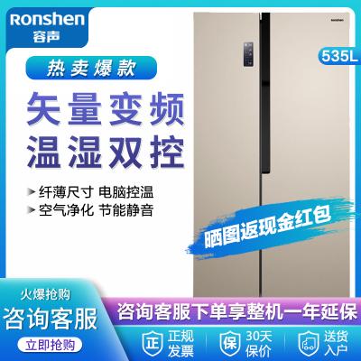 【99新】容聲(Ronshen) BCD-535WSS1HP 535升雙開門無霜冰箱 矢量雙變頻 LED數顯 鈦空金