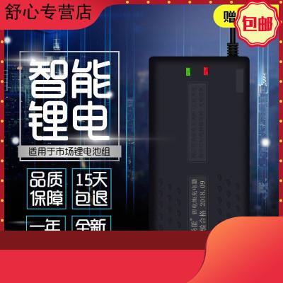 電動車鋰電池充電器48V60V5A64V72V5A10A磷酸鐵鋰電池充電器 鐵鋰17串48V輸出:62.0V5A品字