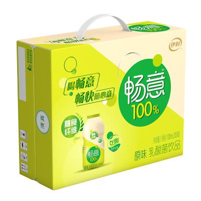 伊利畅意100%乳酸菌饮品原味 (1*5)*6*100ml