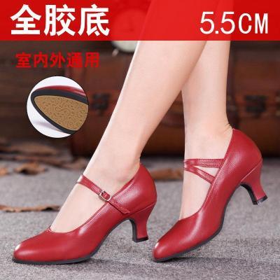 真皮拉丁舞鞋女成人中高跟四季新款舞蹈鞋軟底廣場舞交誼跳鞋